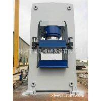 星乐定制框式液压机  精冲暖气炉环保压力机  XL高效率一次成型