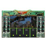 狩猎风暴礼品狩猎射击体验馆 激光模拟射击游戏机 狩猎英雄游戏机