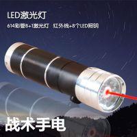 激光红外线LED二合一 强光战术照明手电筒 天官判官重型弹弓配件