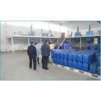 山东杀菌灭藻剂,专业水处理剂厂家