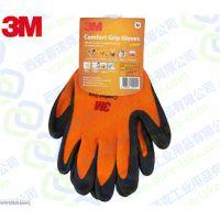 陕西西安3M耐磨防滑尼龙手套 耐油污通用型抗撕裂工作手套多色可选