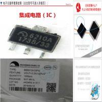 ME6210 CMOS低压差线性稳压器 ME6210A33PGME微盟 SOT23-5