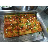 铁板豆腐做法 铁板酱香豆腐 山西小吃培训