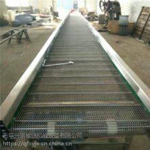 滁州模块网带输送机 厂家推荐提升爬坡输送