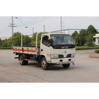 东风多利卡4.2米3.0LEQ5041TQP3BDFACWXP气瓶运输车厂家原厂直销