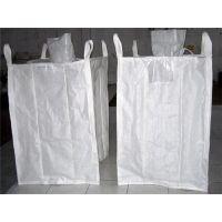 四川柔性集装袋成都柔性集装袋重庆柔性集装袋