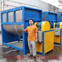 广州2吨大型塑胶粉体加热混料机 硅胶实体原材料搅拌机 化工拌料机