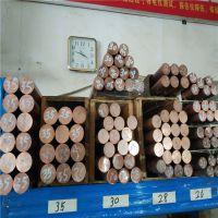 C18200铬锆铜 高弹性抗爆 铬锆铜价格