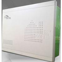 光纤入户信息箱多媒体集线箱多媒体信息箱 家用弱电箱网络箱