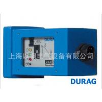 德国DURAG 粉尘仪 D-R800、D-R300-40系列 光学法