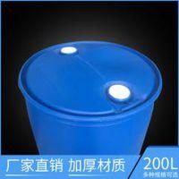 聚乙烯包装容器菏泽200升塑料桶化工桶