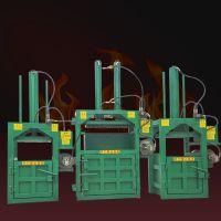 驰航立式半自动纸皮打块机 尼龙编织袋压包机 牛皮纸打捆机生产厂家