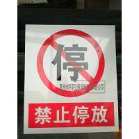 广东惠州阡陌交通标志牌 _批发_行情_展会, 标志牌与标识牌有什么不一样的吗
