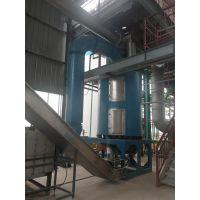 副产工业盐专用干燥机,氯化钠烘干机厂家(环保节能)