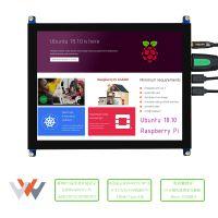 树莓派 Raspberry Pi 8寸HDMI电容触摸屏高清1024x768 IPS高亮屏