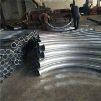 镀锌管弯管加工-镀锌弯管-中益诚达管件