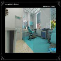 沈阳牙科诊所装修公司|牙科诊所装修设计应考虑就医者的心里