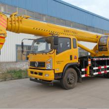 12吨吊车价格 东风12吨吊车价格 吊车12吨价格 质量保障