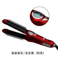 外贸货源三合一直发器热销卷直两用卷发器直发器神器卷发棒直板夹