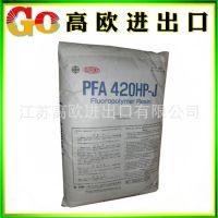 Teflon PFA/美国杜邦/340 DuPont 注塑级聚四氟乙烯 特氟龙