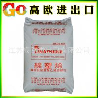 LLDPE/台湾聚合/LL405 滚塑级 大型容器 lldpe塑胶原料 高光泽
