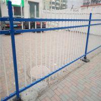 蓝白锌钢护栏网 便宜的院墙围网 十年防锈围挡