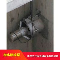 污泥穿墙回流泵厂家 兰江穿墙混流泵工作原理 潜水内回流泵特点