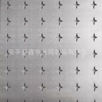十字孔冲孔网 冲孔网板筛板 耐腐蚀过滤消音网板 镀锌不锈钢网板