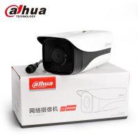 大华200万高清网络摄像头DH-IPC-HFW1235M-I1