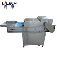 广州尚德机械ULINK-LV-606 果脯切丁机