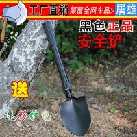 汽车小号大工兵铲 指南针折叠铲带指南球 便携式铁锹多功能园林