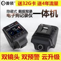 善领V270隐藏式行车记录仪带电子狗高清夜视三合一汽车测速一体机