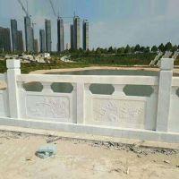 石雕厂家供应石雕栏杆  大理石石雕栏杆   免费安装