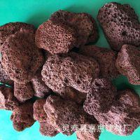 火山石 建筑材料铺路火山石 人工湿地 滤料火山石