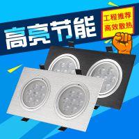 双头射灯LED格栅双筒长方形筒灯过道天花斗胆灯嵌入式豆胆灯10X20