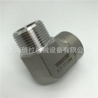 """【厂家直销】TENHEFLOW内外丝弯头R3/8""""XRC3/8""""不锈钢直角接头"""
