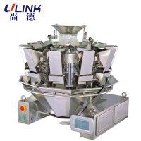 自动称重包装机ULINK-LP-103