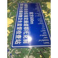 青海西宁甘南海西黄南藏族自治区交通标志牌 标志杆 指路牌