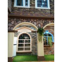 外墙人造通体乡村砖复古小别墅电视背景墙室内瓷砖红色文化砖