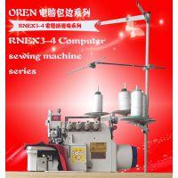 厂家直供奥玲RND-EX3针织面料包缝作业