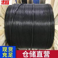 宝胜集团 ZB-YJV 4*50+1*25 阻燃电缆 电线电缆厂家直销