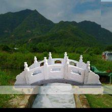 石雕拱桥汉白玉刻花栏板护栏小石桥户外庭院别墅装饰摆件曲阳万洋雕刻厂家定做