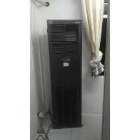 艾默生精密空调7.5KW3P单冷DME07MCP5