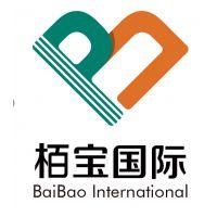 栢宝国际全国招商加盟,香港医疗健康加盟项目