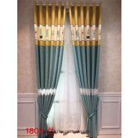 订做电动窗帘 办公室电动窗帘 会议室电动布艺窗帘可免费提供样品