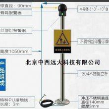 中西供应人体静电释放报警器 型号:KI699-KD-PSA库号:M17126