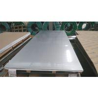 廊坊锅炉用钢板厂家,12Cr1MoVg热轧钢板销售价格