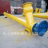 厂家优质现货 单双螺旋输送泵 全国配送 管式输送机提升机