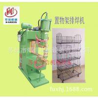 [厂家供应]苏州焊信DN-100厨房不锈钢置物架排焊机,大功率排焊机