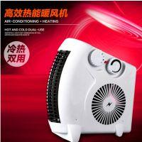 礼品批发小风扇 迷你冷暖小型小空调微型电风扇便携式家用小风扇